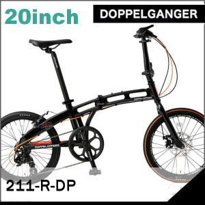 折り畳み自転車 ドッぺルギャンガー 20インチアルミ折りたたみ自転車7段変速付 211-R-DP  (ブラック×オレンジ) (DOPPELGANGER 211-R-DP blackmax  assaultpack sas-ad