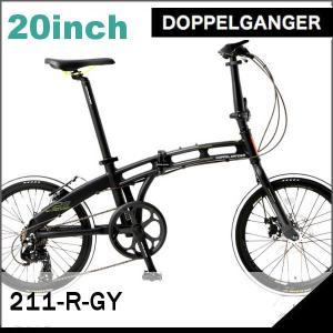 折り畳み自転車 ドッぺルギャンガー 20インチアルミ折りたたみ自転車7段変速付 211-R-GY  (マットブラック×ネオンイエロー) (DOPPELGANGER 211-R-GY blackmax|sas-ad