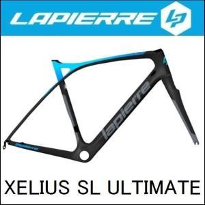ロードバイク ラピエール ゼリウス SLアルティメイト フレームセット (ブラック/ブルー) 2019 LAPIERRE XELIUS SL ULTIMATE sas-ad