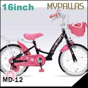 子供用自転車 16インチ マイパラスMD-12 (ブラック)(MYPALLAS MD-12) sas-ad