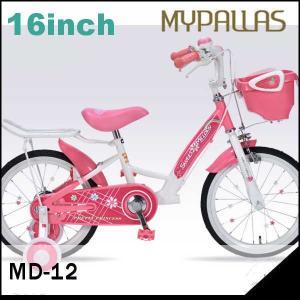 子供用自転車 16インチ マイパラスMD-12 (ピンク)(MYPALLAS MD-12) sas-ad