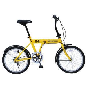 ミムゴ ハマー FDB20G (イエロー)折り畳み自転車 HUMMER FDB20G (MG-HM20G) フォールディングバイク 365 【送料無料・メーカー直送・代引き不可】|sas-ad