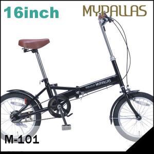 折り畳み自転車 16インチ折りたたみ自転車 マイパラスM-101  (ブラック) (MYPALLAS M-101) 折畳み自転車|sas-ad