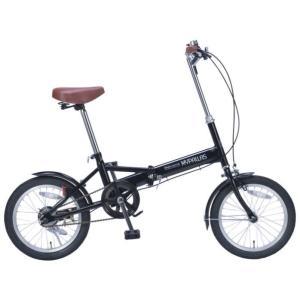 折り畳み自転車 16インチ折りたたみ自転車 マイパラスM-101  (ブラック) (MYPALLAS M-101) 折畳み自転車|sas-ad|02