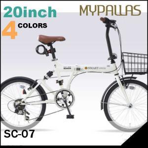 折り畳み自転車 20インチ6段変速リアサス付き折りたたみ自転車 マイパラスSC-07 PLUS (MYPALLAS SC-07 PLUS) 折畳み自転車|sas-ad