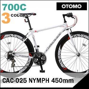 クロスバイク OTOMO CANOVER CAC-025 NYMPH (450サイズ) (カノーバ CAC-025 ニンフ)|sas-ad