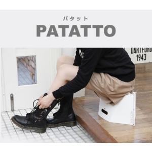SOLCION 折りたたみチェアー PATATTO(パタット)|sas-ad