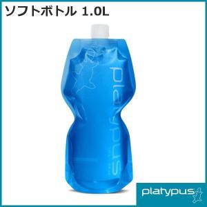 プラティパス ソフトボトル 1.0L ブルー (25935) platypus Soft Bottle 1.0 L ハイドレーション 水筒 ボトル|sas-ad