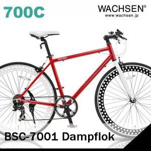 クロスバイク WACHSEN BSC-7001 Dampflok 2016 / ヴァクセン 700Cアルミクロスバイク7段変速 Dampflok|sas-ad