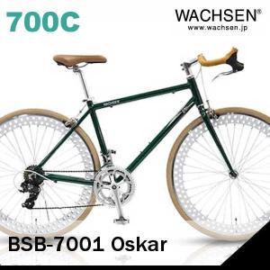 クロスバイク WACHSEN BSB-7001 2016 / ヴァクセン 700Cアルミブルホーンハンドル 14段変速 Oskar|sas-ad
