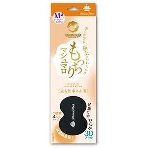 アクティカ インソール もっちりマシュマロ 立ち仕事さん用 女性用 つま先4mm sasaki-materials