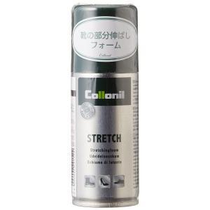 コロニル ストレッチ 100ml 皮革を柔らかくして伸ばす