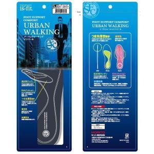 is-fit モリト アーバンウォーキング インソール 中敷き 男性用 抗菌・防臭 歩行をサポート フリーサイズ|sasaki-materials