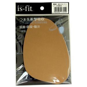 モリト is-fit つま先衝撃吸収 抗菌 防臭 吸汗 ベージュ 男性用|sasaki-materials