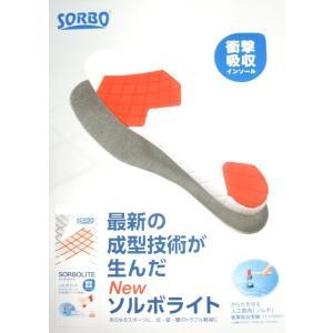 ソルボ ソルボライト 衝撃吸収 インソール 中敷き 優れた衝撃吸収力でウォーキングからあらゆるスポーツに 2Lサイズ(28.0〜29.0cm)|sasaki-materials