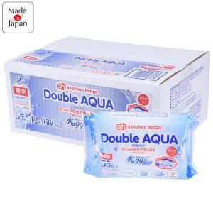 【送料無料】赤ちゃん本舗 水99%Super Double AQUA(ダブルアクア) たっぷりの水で洗い流すおしりふき55枚×12個厚手タイプ