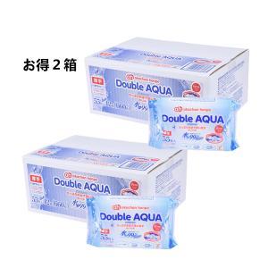 【送料無料】赤ちゃん本舗 水99%Super Double AQUA(ダブルアクア) たっぷりの水で洗い流すおしりふき55枚×12個厚手タイプ×2箱
