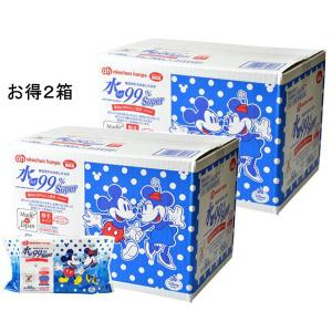 【送料無料】赤ちゃん本舗 水99% Super 新生児からのおしりふき60枚×16個厚手タイプ ミッキー×2箱