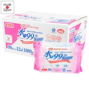 【送料無料】赤ちゃん本舗 水99% Super手口まわりウェットティッシュ90枚×12個ドナルド
