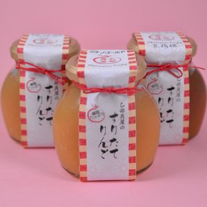 すりたてりんごジャム 3本セット|sasakiotobekadoya