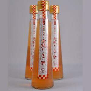 りんご酢3本セット|sasakiotobekadoya