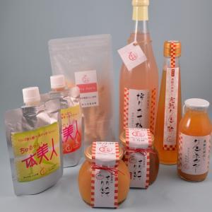 【送料込】乙部角屋・バラエティセット|sasakiotobekadoya