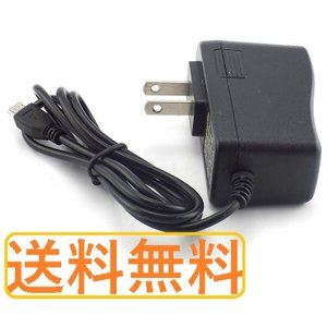 ACアダプタ for CASIO 電子辞書 EX-word AD-XA02 互換  電源コンセント/...