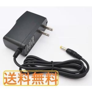 ACアダプタ for バンダイ Bタイプ 電源コンセント/電源コード 1.0m カラーパッド ひらめ...