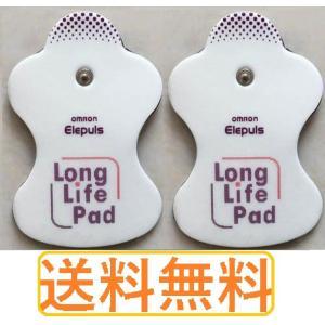 オムロン 低周波治療器 エレパルス用 ロングライフパッド 粘着/交換 電極パッド HV-LLPAD ...