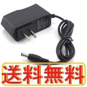 ACアダプタ for I-O DATA アイ・オー・データ 外付けHDDハードディスク HDCZ・HDCL・HDCA・AVHD用 usl124-1220 互換  電源コンセント/電源コード 1.0mの画像