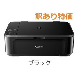 Canon PIXUS MG3630 プリンター複合機 黒★スマホ対応 ☆訳あり特価☆