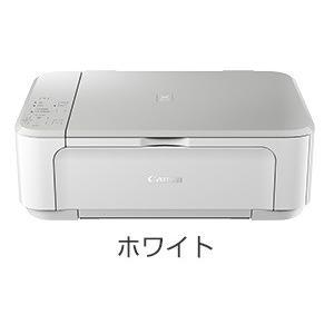 Canon PIXUS MG3630 プリンター複合機 白★スマホ対応 ☆訳あり特価☆