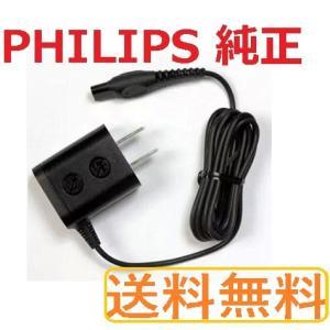 国内で流通している純正品   【仕様】対応電圧 100〜240V (海外使用対応)         ...