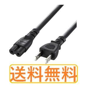 電源コード for EPSON エプソン プロジェクター ケーブル/配線 1.4mの画像