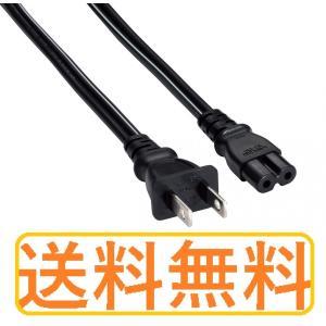 電源コード for 東芝 REGZAレグザ 液晶テレビ ケーブル/配線 1.4m