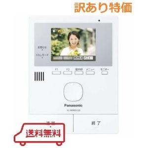 Panasonic ドアホン/インターホン/チャイム VL-MWD220K (VL-SWD220K 用) ★訳あり特価★親機のみ