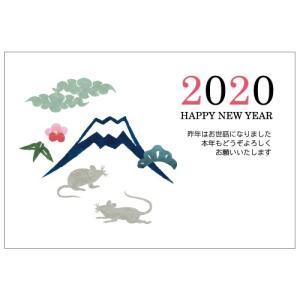 絵入り年賀状『渋い系439g』(4枚入)〜2020年(令和2年)子(鼠)年の年賀状〜年賀ハガキに印刷...