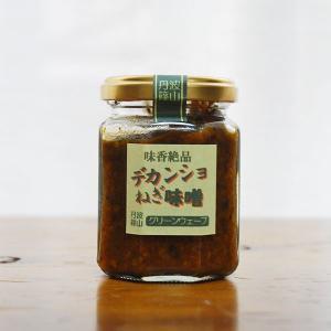 デカンショねぎ味噌 130g|sasayama