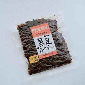 黒豆ふりかけ (しょうが入り) 60g|sasayama