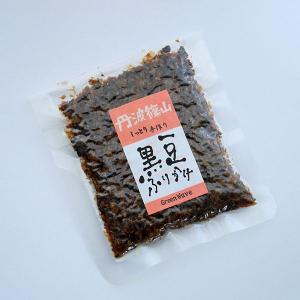 黒豆ふりかけ (プレーン) 60g|sasayama