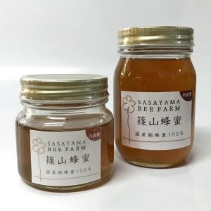 篠山蜂蜜 丹波栗240g|sasayama