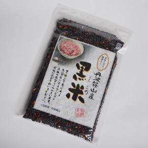 黒米(丹波篠山産)