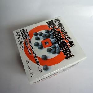 黒大豆納豆 丹波ささやま(50g×2パック)|sasayama