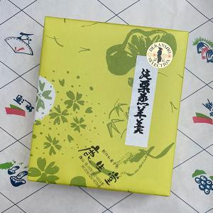 鹿生堂 純栗蒸羊羹(ようかん)包装用 箱|sasayama