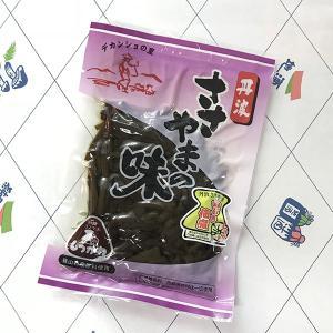 山ぶきの佃煮(後川加工組合)100g|sasayama