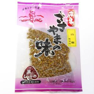 山椒醤油漬け ささやまの味 (後川加工組合)50g|sasayama