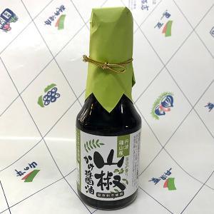 山椒かけ醤油(後川加工組合)150ml|sasayama