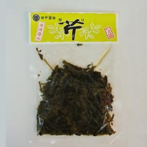 芹 しょうゆ漬(70g) sasayama