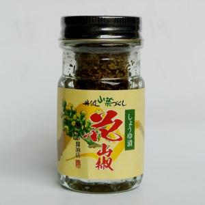 花山椒 しょうゆ漬(30g) sasayama