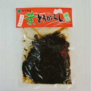 葉とうがらしの佃煮(80g) sasayama